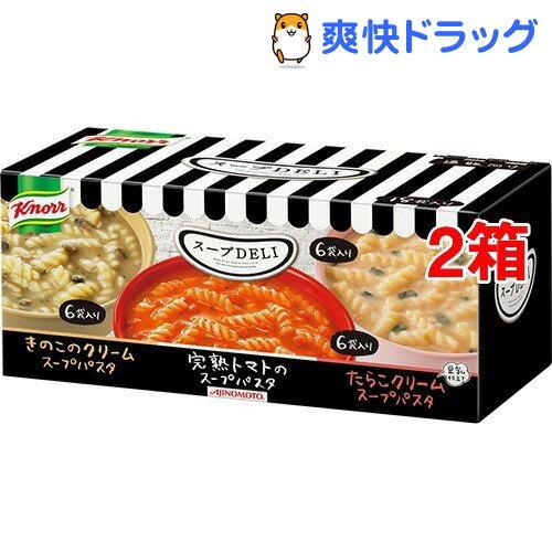 クノール スープデリ バラエティ18袋 通販向(18コ入*2コセット)【クノール】【送料無料】