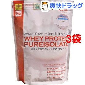 ファインラボ ホエイプロテイン ピュアアイソレート プレーン風味(1kg*3コセット)【ファインラボ】