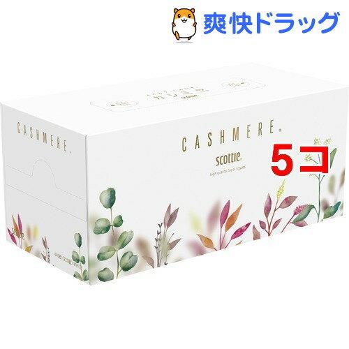 スコッティ カシミヤ ボタニカル(440枚(220組)*5コセット)【9ra】【スコッティ(SCOTTIE)】