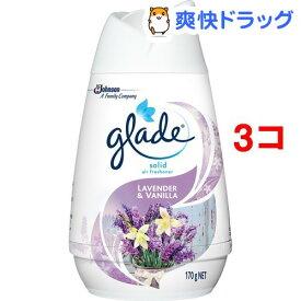 グレード ソリッドエアフレッシュナー ラベンダー&バニラ(170g*3コセット)【グレード(Glade)】