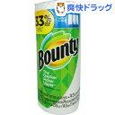 バウンティ セレクトAサイズ ホワイト 74カット(1コ入)【バウンティ(Bounty)】