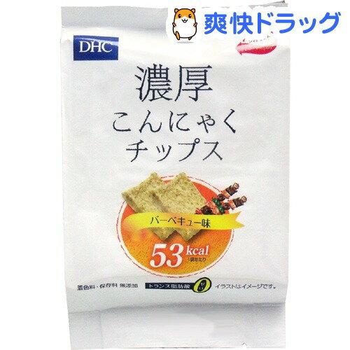 【訳あり】DHC 濃厚こんにゃくチップス バーベキュー味(12g)【DHC サプリメント】
