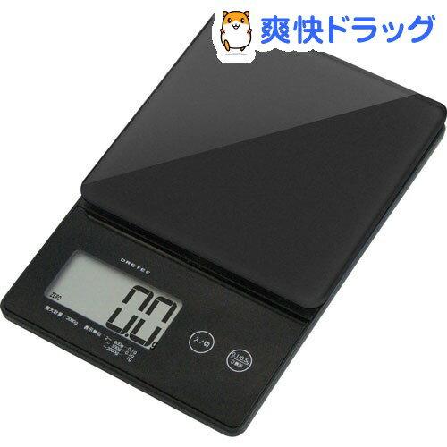 ドリテック デジタルスケール ストリーム 2kg ブラック KS-245BK(1セット)【ドリテック(dretec)】【送料無料】