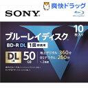 ソニー ブルーレイR2倍速2層 Vシリーズ 10BNR2VLPS2(10枚入)【送料無料】