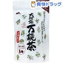 大阿蘇万能茶 選 ティーパック 急須用(5g*26包)[お茶]