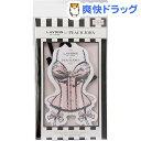 ラ・ボン PJシークレットブロッサムの香り フレグランスオーナメント(1枚入)【ラ・ボン ルランジェ】
