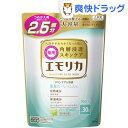 エモリカ ハーブの香り つめかえ用 大容量(900mL)【エモリカ】[入浴剤]