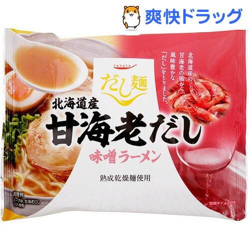 タベテ だし麺 北海道産甘海老だし 味噌ラーメン(104g)【タベテ(tabete)】
