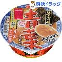 サッポロ一番 名店の味 青葉 中野本店 東京魚介豚骨醤油(1コ入)【サッポロ一番】