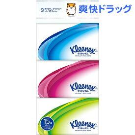 クリネックス ポケットティシュー(20枚(10組)×15個パック)【クリネックス】