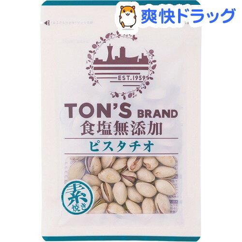 東洋ナッツ食品 食塩無添加ピスタチオ(70g)【トン(ナッツ)】