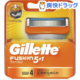 ジレット フュージョン5+1 替刃4B(4コ入)【ジレット】