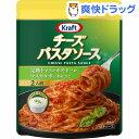 クラフト チーズパスタ ポモドーロ マスカルポーネ仕立て(230g)【クラフト(KRAFT)】