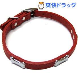ダブルレザーカラーボーン 赤 Sサイズ(1コ入)