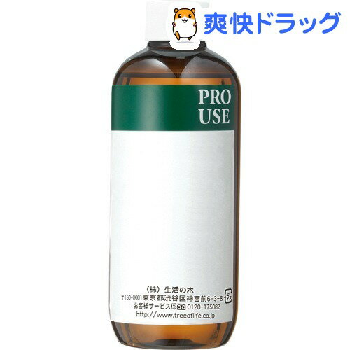 プラントオイル オリーブスクワラン(250mL)【生活の木 プラントオイル】