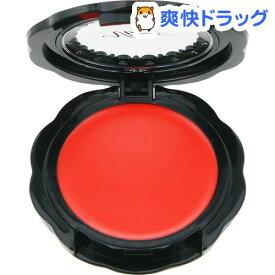 ヴィセ リシェ リップ&チーククリーム N OR-7 サニーオレンジ(5.5g)【VISEE(ヴィセ)】