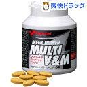 ケンタイ メガパワー マルチビタミン&ミネラル K4410(150粒)【kentai(ケンタイ)】【送料無料】