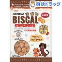 ビスカル小粒 徳用(180g)【ビスカル】[犬 クッキー 国産 無着色]