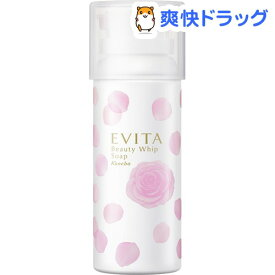 エビータ ビューティホイップソープ(150g)【EVITA(エビータ)】