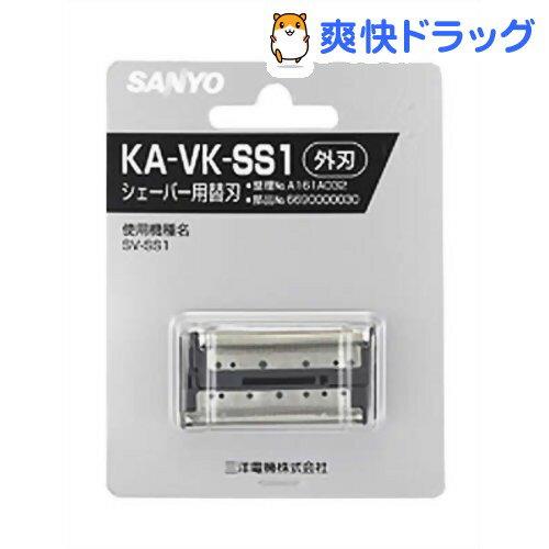 SANYO メンズシェーバー替刃(外刃) KA-VK-SS1(1コ入)【SANYO(三洋電機)】