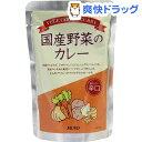 ムソー 国産野菜のカレー 辛口(200g)