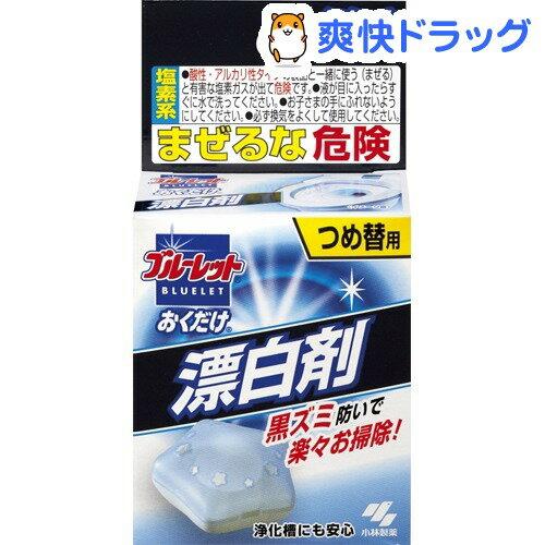 ブルーレット おくだけ 洗浄漂白剤 つめ替用(1コ入)【ブルーレット】