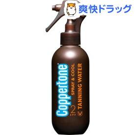 コパトーン サンタンニングシリーズ タンニング ウォーター SPF2(200mL)【コパトーン】