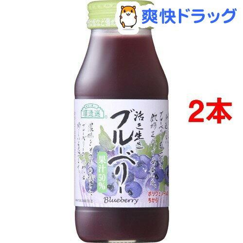 マルカイ 順造選 ブルーベリー 果汁50%(180mL*2コセット)【順造選】