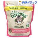 猫用 グリニーズ サーモンフレーバー(155g)【猫用 グリニーズ】[グリニーズ 猫 猫用]