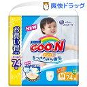 グーン パンツMサイズ 74枚×3パックおまけ付(1セット)【グーン(GOO.N)】【送料無料】