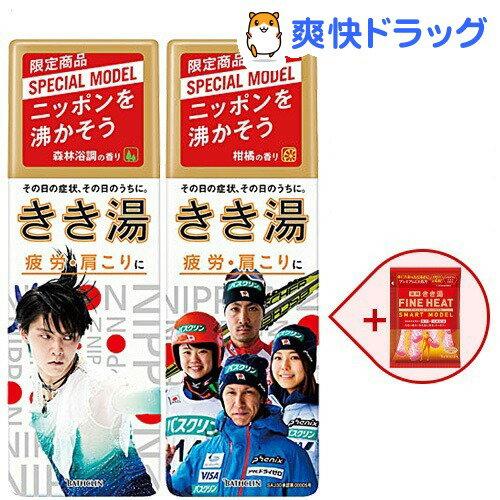 【企画品】きき湯 スペシャルモデル 新フレーバー2種セット(おまけつき)(360g*2本)【きき湯】
