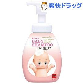 キユーピー ベビーシャンプー 泡タイプ ポンプ付(350ml)【キューピーベビーシリーズ】