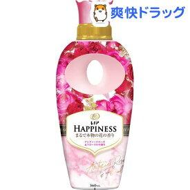 P&G レノアハピネス 柔軟剤 アンティークローズ&フローラル 本体(560ml)【レノアハピネス】