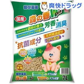 猫砂楽園 森の香ダブル(7L)【猫砂楽園】
