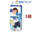 ムーニーマン パンツ ビッグより大きい (13〜28kg) 男の子 エアフィット(26枚入*3コセット)【moon01】【ムーニーマン…