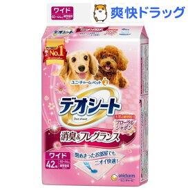 デオシート 消臭&フレグランス フローラルシャボンの香り ワイド(42枚入)【デオシート】