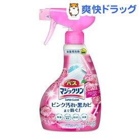 バスマジックリン お風呂用洗剤 スーパークリーン アロマローズの香り 本体(380ml)【バスマジックリン】
