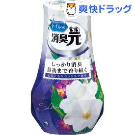 トイレの消臭元 心なごむリラックスアロマ 芳香消臭剤 トイレ用(400ml)【消臭元】