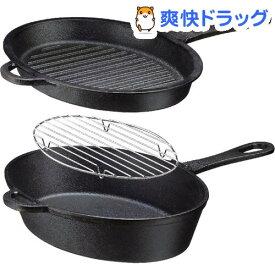 イシガキ産業 スキレット オーブンオーバル 24.5*16.5cm 網付き(1セット)