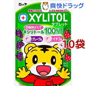 キシリトールタブレット(30g*10コ)【キシリトール(XYLITOL)】