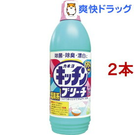 カネヨ キッチンブリーチS(600ml*2コセット)【カネヨ】
