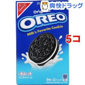 オレオ バニラクリーム(18枚入(9枚*2パック)*5コセット)【オレオ】