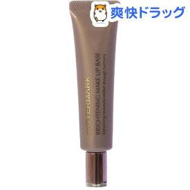 カバーマーク ブライトニング メイクアップベース(25g)【カバーマーク(COVERMARK)】