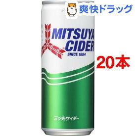 三ツ矢サイダー(250ml*20本入)【三ツ矢サイダー】