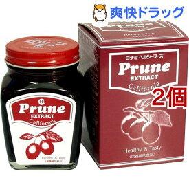 【訳あり】プルーン濃縮エキス(280g*2コセット)【ミナミヘルシーフーズ】