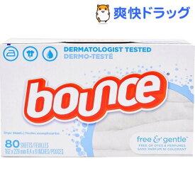 バウンス 柔軟剤シート フリージェントル 無香料(80枚入)【バウンス(Bounce)】