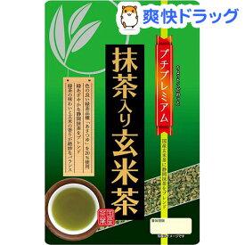 寿老園 プチプレミアム 抹茶入り玄米茶(150g)【寿老園】
