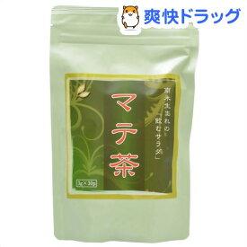 高味園 マテ茶(3g*30パック)【高味園】