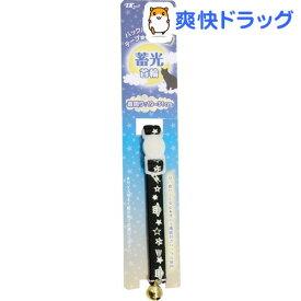 ねこモテ ナイトロケット蓄光猫首輪 黒 NRCC-1931.NM/BK(1コ入)【ねこモテ】