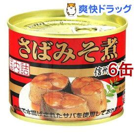 キョクヨー さば味噌煮(190g*6コ)[缶詰]